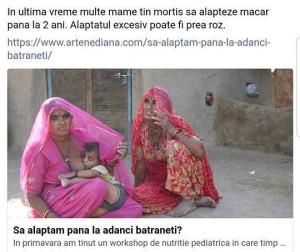 Postare anti-alaptare